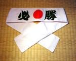 hissho_hachimaki